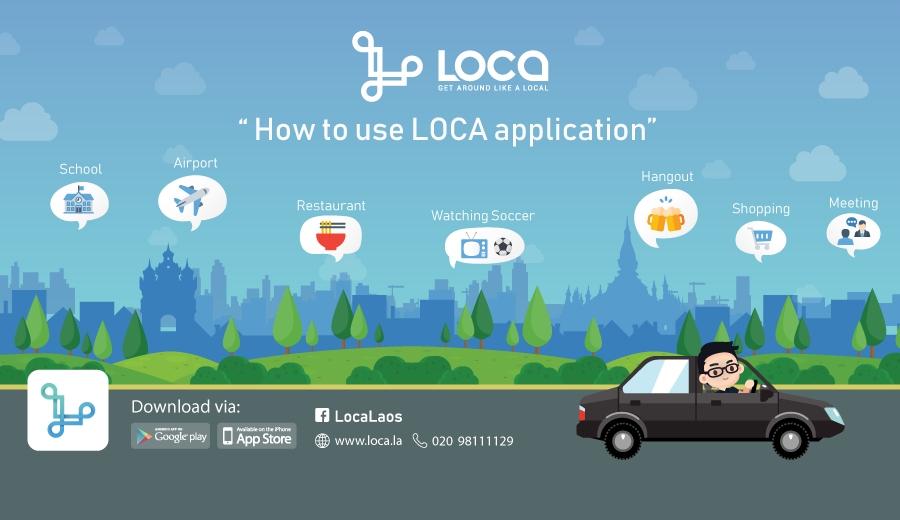 แอปพลิเคชัน  เดียวไปที่ไหนก็ได้ในเวียงจันทน์  LOCA บริการเรียกรถแท็กซี่ และ รถยนต์ส่วนตัว