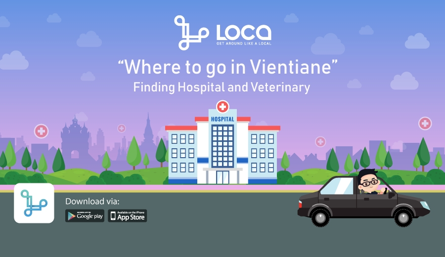 The top Hospital and Veterinary LOCA customers choose